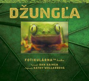 dzungla